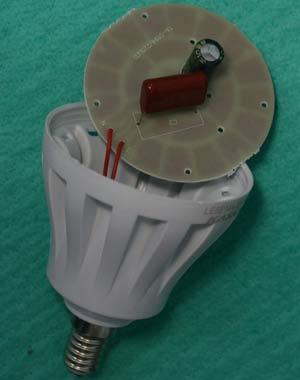 Тестируемая лампа 5 ватт, фото 2