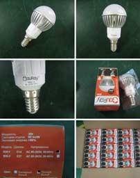 Упаковка лампы светодиодной B30-1S