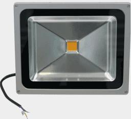 Светодиодный прожектор FL40S