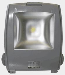 Светодиодный прожектор FLD70C
