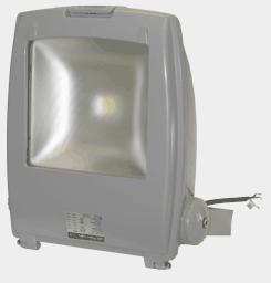Светодиодный прожектор FLD70S