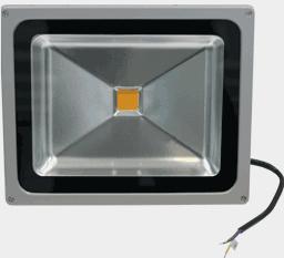 Светодиодный прожектор FLU40S