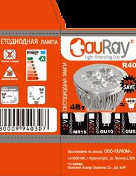 Разворот картонной коробки светодиодных ламп серии R40