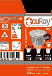 Разворот картонной коробки светодиодных ламп серии R50