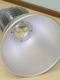 Вид внутри подвесного промышленного светодиодного светильника ML180N