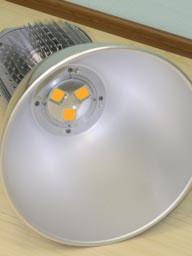 Вид внутри подвесного промышленного светодиодного светильника ML180S