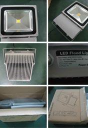 Упаковка светодиодного прожектора FL80
