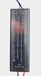 Блок питания - драйвер  PSFL80 для светодиодных прожекторов