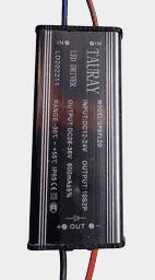 Блок питания - драйвер UPSFL20 для светодиодных прожекторов на 12-24 вольт